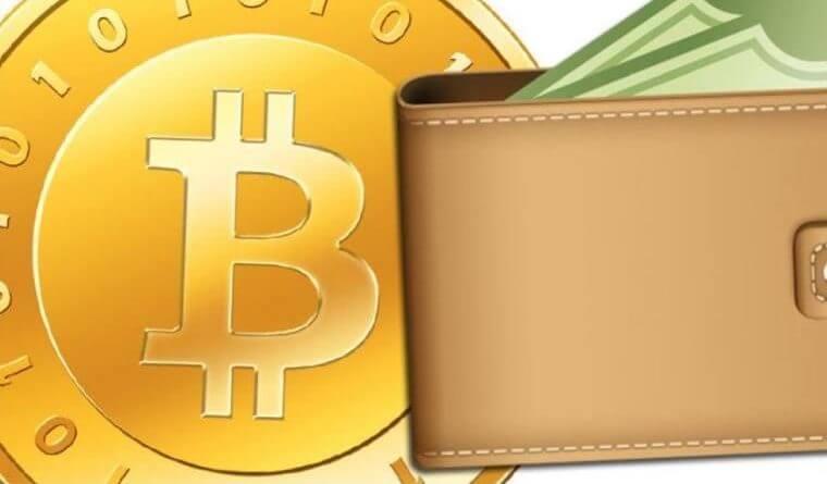 биткоин кошелек создать