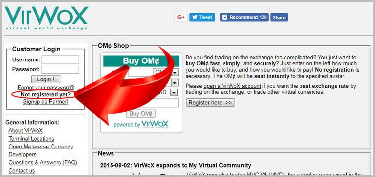 Как купить биткоин через PayPal: пошаговая фото-инструкция