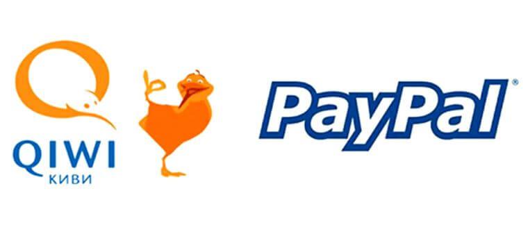 Как привязать qiwi к PayPal