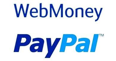 Как пополнить PayPal через WebMoney