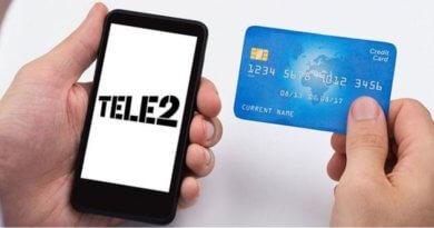 Как с ТЕЛЕ2 перевести деньги на ВТБ