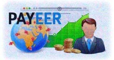 Payeer лимиты на ввод и вывод