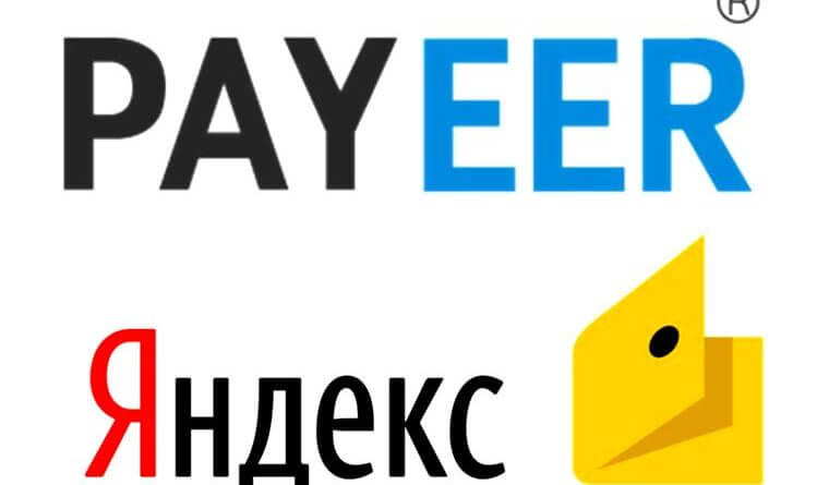 Как перевести деньги с кошелька Payeer на Яндекс Деньги