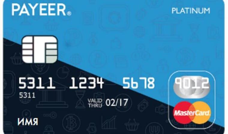 Как получить Payeer карту
