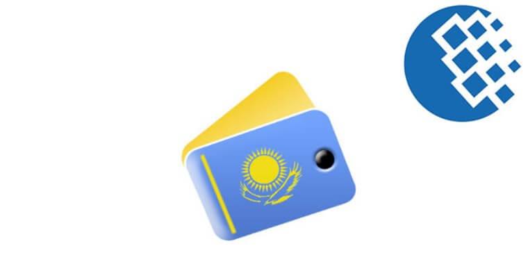 Вебмани Казахстан