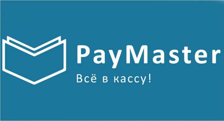 Платежная система PayMaster