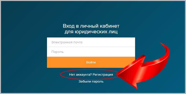 как проверить арест на автомобиль по гос номеру в казахстане