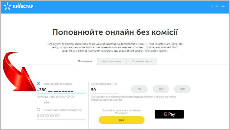 подать онлайн заявку на кредит в отп банке онлайн заявка