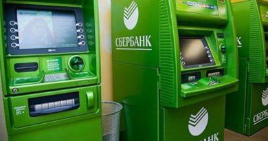 Пополнение карточки Сбербанка и способы перевода денег