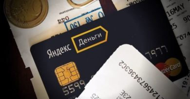 Как вывести деньги с Яндекс такси