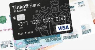 Снять деньги с карты Тинькофф без комиссии в банкомате