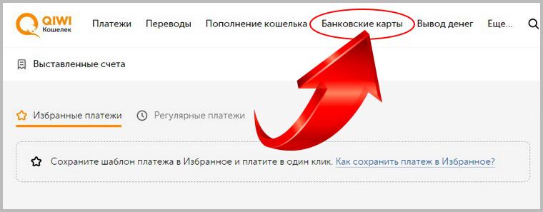 Получить кредит переводом контакт решение онлайн