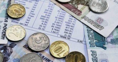 Как проверить задолженность по ЖКХ через Интернет по адресу