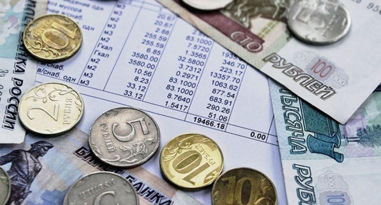 Как проверить оплату жкх по лицевому счету онлайн