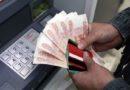 В каких банкоматах можно снять деньги без комиссии с карты Альфа-банка