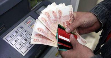 Альфа-банк где снять деньги без комиссии