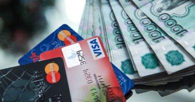 Альфа капитал как вывести деньги
