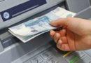 Где снять деньги с карты Почта Банк
