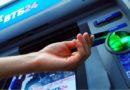 В каких банкоматах можно снять деньги без комиссии с карты ВТБ