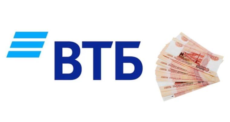 ВТБ как вывести деньги с брокерского счета