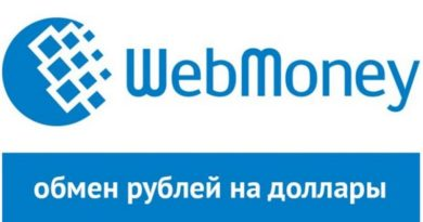 Обмен WMR на WMZ