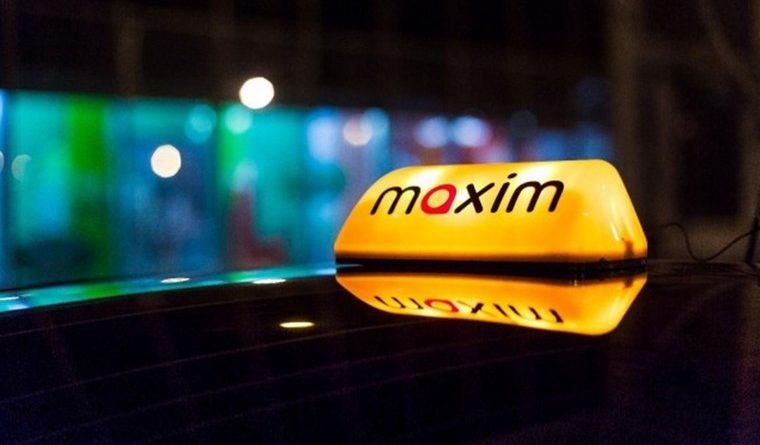 Как пополнить счет такси Максим