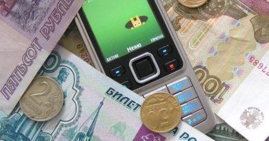 Как положить деньги на карту УралCиб