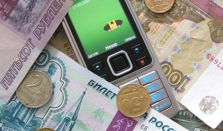 Способы положить деньги на телефон через карту УралCиб через Интернет
