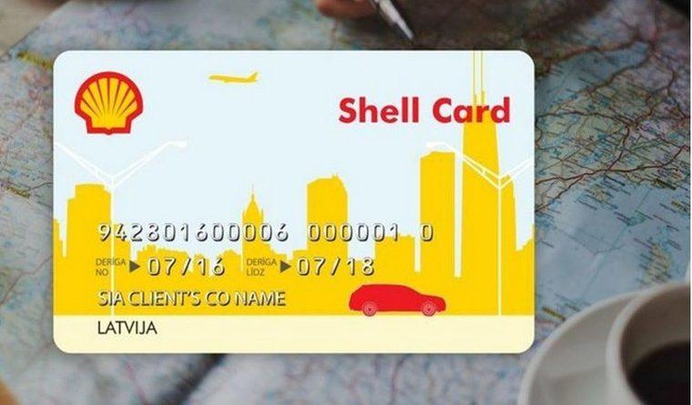 Как зарегистрировать карту Шелл через Интернет