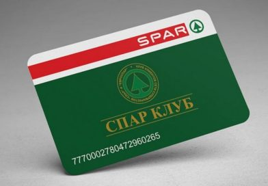 Регистрация карты Спар Клуб