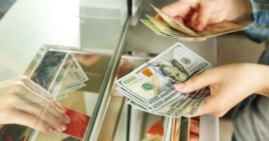 Как перевести деньги на Украину из России