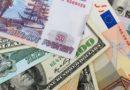 Как перевести деньги в Армению из России