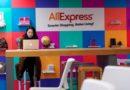 Почему Алиэкспресс не принимает оплату Ю Мани